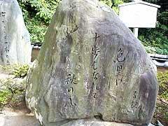 Haiku :: Poesa Japonesa