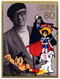 Ozamu Tezuka
