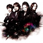 EXCURSIÓN: L'arc~En~Ciel en el Madison Square Garden de New York.
