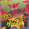 getter-robo-01