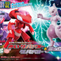 pokemon-genesect-mewtwo