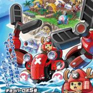 One Piece: Chopper Robo, Grúa – PLAMO
