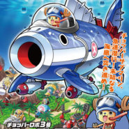 chopper-robo-submarine