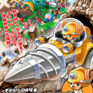 One Piece: Chopper Robo, Taladro – PLAMO