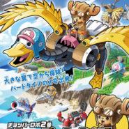 One Piece: Chopper Robo, Ataque aéreo – PLAMO