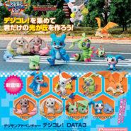 Digimon Adventure: DigiColle! – DATA3