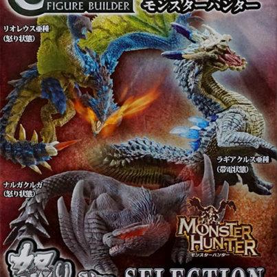 monster-hunter-rage