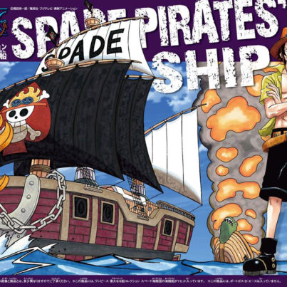 one-piece-spade-pirates