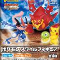 pokemon-style-figure