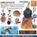 totoro-gato-bus-09
