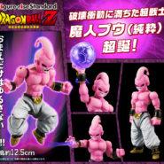 Dragon Ball Z: Majin Buu (Forma Pura) – PLAMO